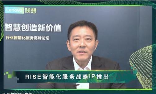 劉軍:智能化服務是中國經濟發展的新動能