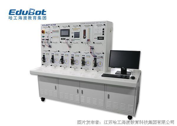 1-工业机器人运动控制实验台.png