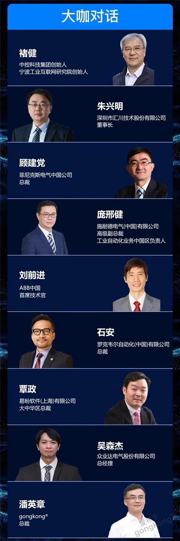 最破浪的CAIMRS | 中国制造数字化服务云端峰会即将到来