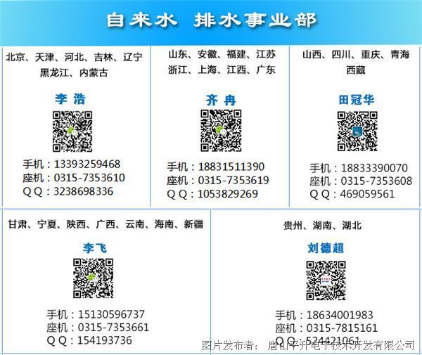 订购热线加刘德超1.jpg