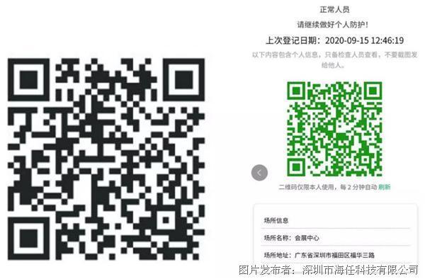 微信图片_20200924105836.jpg