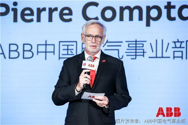 ABB电气事业部配电系统业务单元中国区负责人康腾(Pierre Comptdaer)致辞.JPG