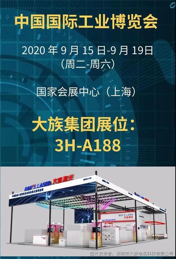 微信图片_20201127161243.jpg