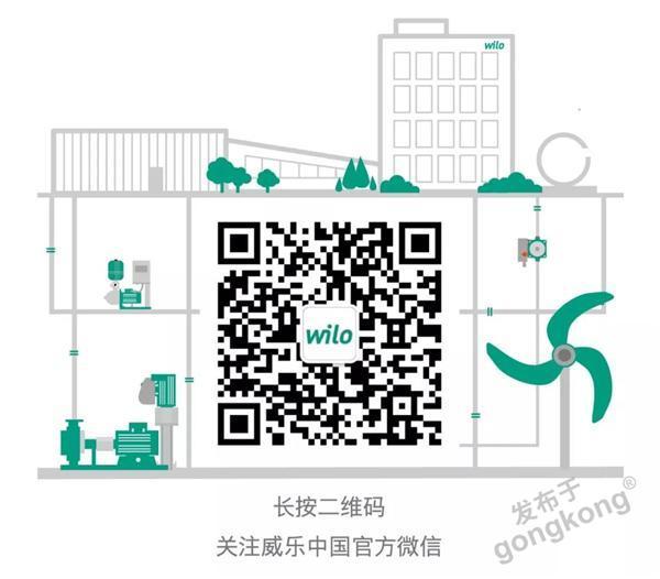 微信图片_20201216133637.jpg