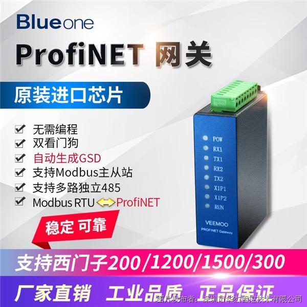 Product-HJ6302-白底.jpg