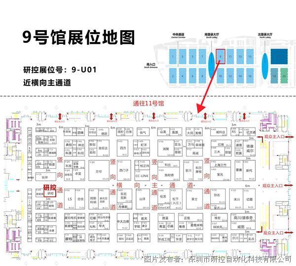 深圳展位地图.jpg