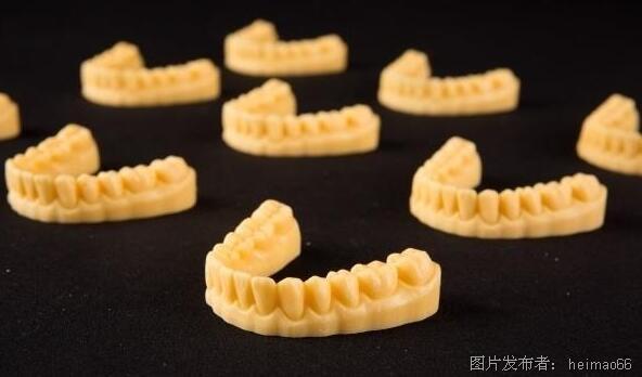 牙齿.png