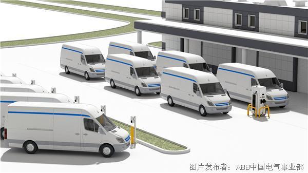 ABB携手亚马逊云服务帮助车队运营商实现全面电气化