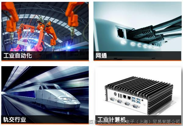 威刚携手兆芯,工业级应用享受SSD与处理器的双重加速