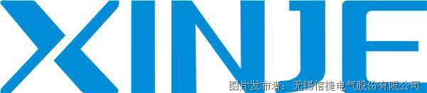 xinje  logo.png