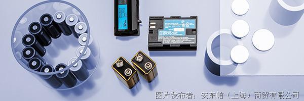 600x200_Lithium-ion batteries (1).jpg