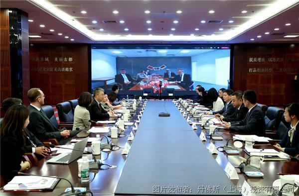 """丹佛斯将投资1亿欧元在南京建立""""丹佛斯硅动力事业部中国工厂"""".jpg"""
