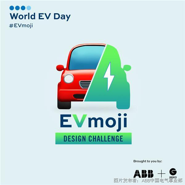 ABB_WorldEV_Day_1080x1080.png