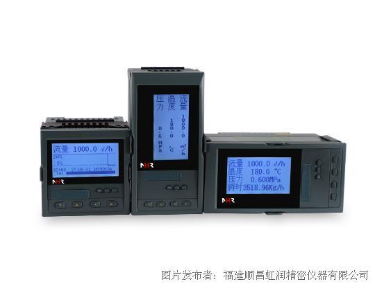 NHR-7600.jpg