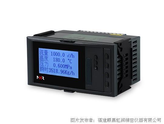 NHR-7600-2.jpg