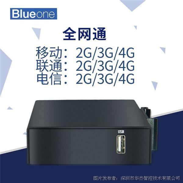 Product-8000-3.jpg