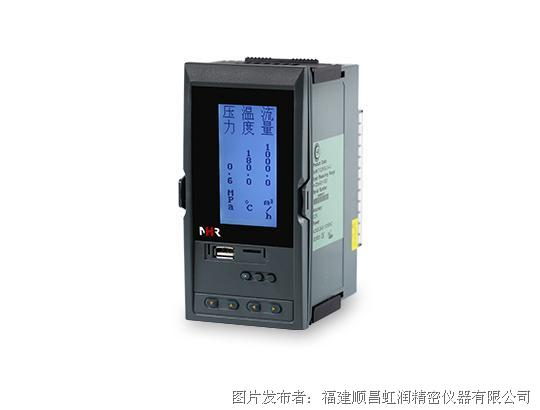 NHR-6600-3.jpg