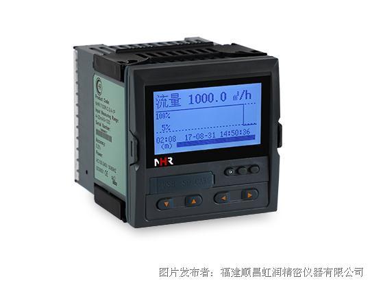 NHR-6600-4.jpg