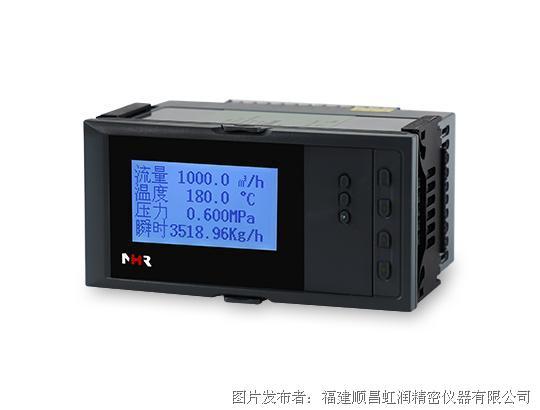 NHR-6600-2.jpg