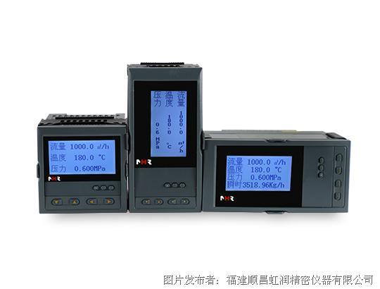 NHR-6600.jpg