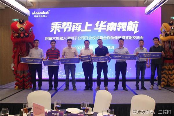 必威电竞亚洲大师赛图片_20210824095725.png