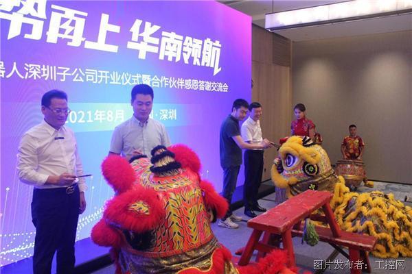 必威电竞亚洲大师赛图片_20210824095706.png