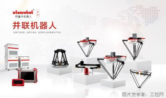 必威电竞亚洲大师赛图片_20210824095621.png