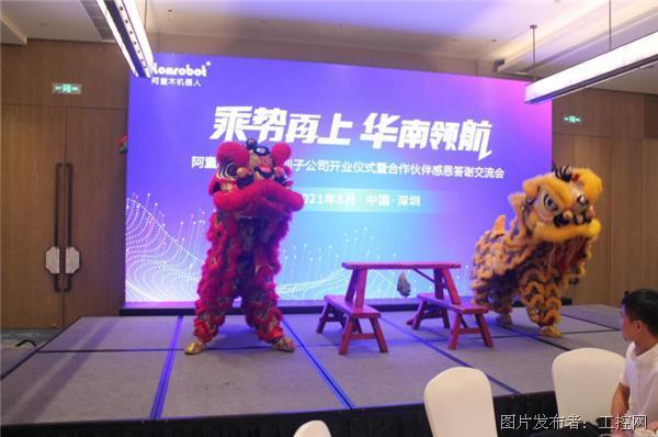 必威电竞亚洲大师赛图片_20210824095709.png