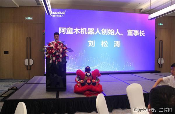 必威电竞亚洲大师赛图片_20210824095625.png