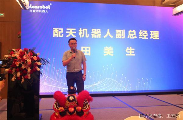 必威电竞亚洲大师赛图片_20210824095655.png