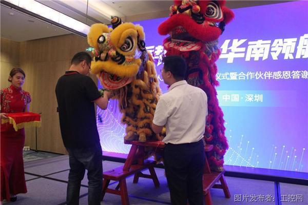 必威电竞亚洲大师赛图片_20210824095712.png
