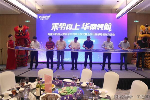必威电竞亚洲大师赛图片_20210824095720.png