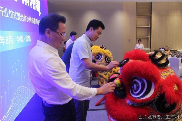 必威电竞亚洲大师赛图片_20210824095702.png