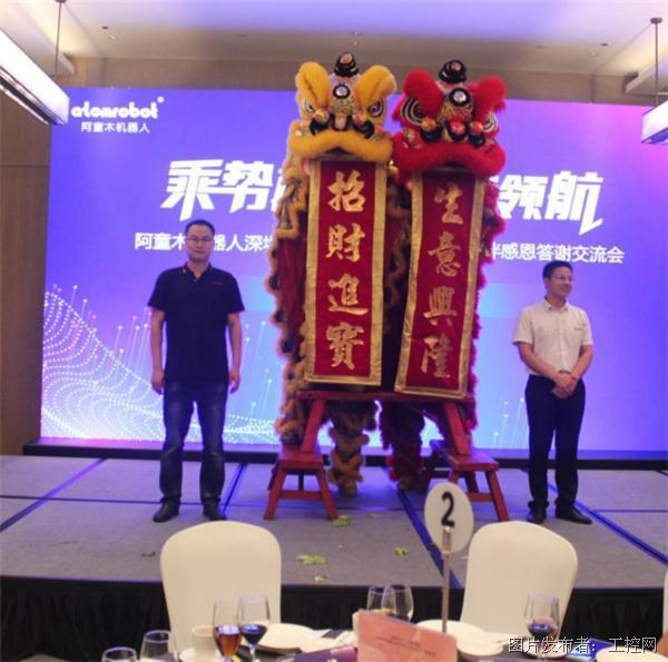 必威电竞亚洲大师赛图片_20210824095716.png