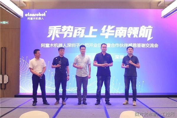 必威电竞亚洲大师赛图片_20210824095733.png