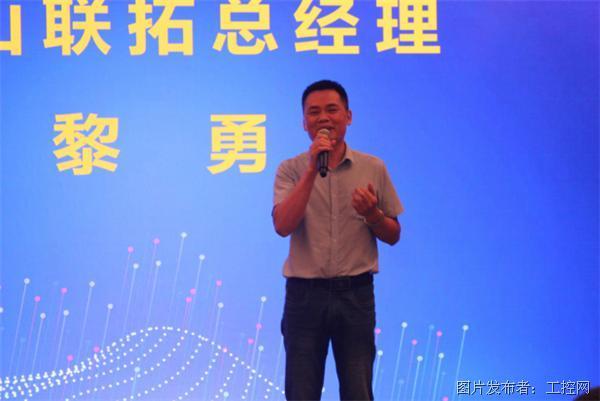 必威电竞亚洲大师赛图片_20210824095658.png