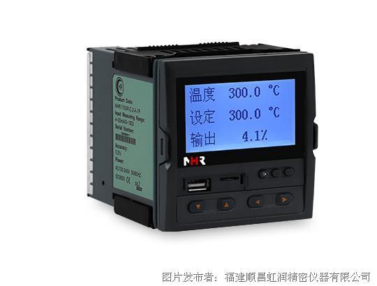 NHR-7300-2.jpg