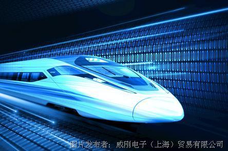 数字化列车,运维更智能