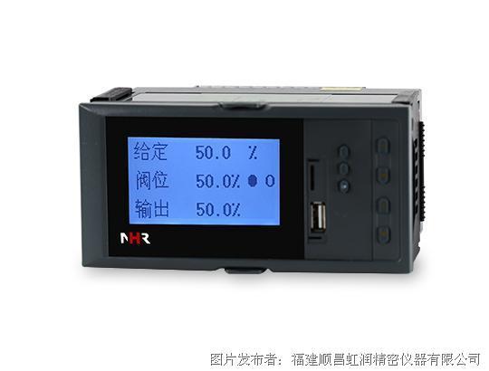 NHR-7500.jpg