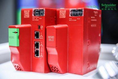 施耐德电气发布全新Modicon M580 Safety ePAC专业安全控制器