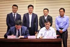 西门子、阿里云达成合作,共同助力中国工业物联网