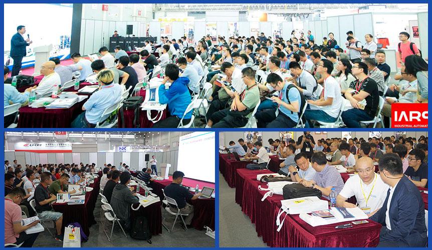 齐聚江城 助力制造业转型升级