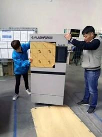 闪铸科技WaxJet 300高精度多喷头喷蜡3D打印机