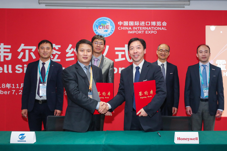 霍尼韦尔互联工厂在中国:推陈出新 不断超越