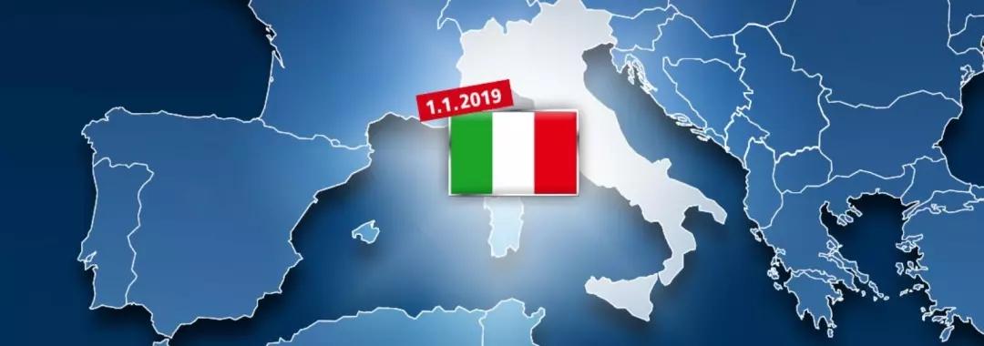 FAULHABER成立意大利分公司,2019年1月正式营业啦!
