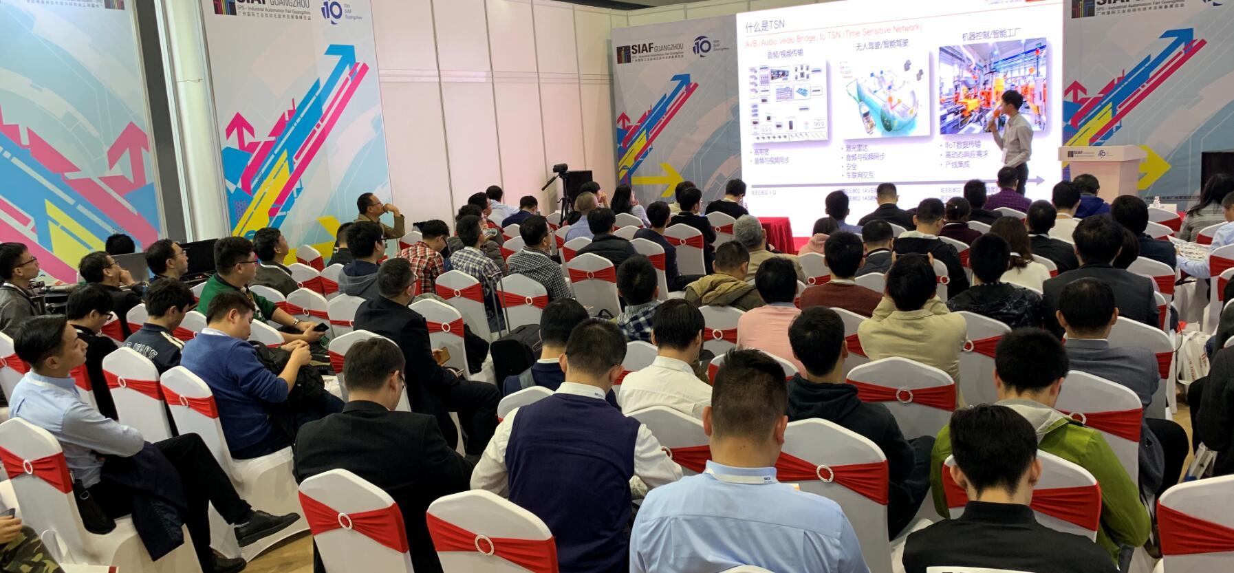 2019 OPC中国巡回研讨会第一站 成功开启!
