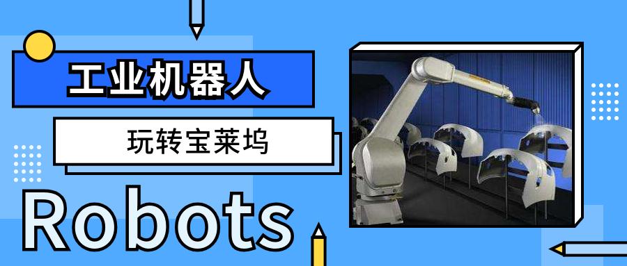 @国际化企业!澳门永利官网机器人市场的未来在印度?