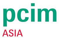 PCIM Asia 2019 展商反应热烈,至今已售出超过70%展位