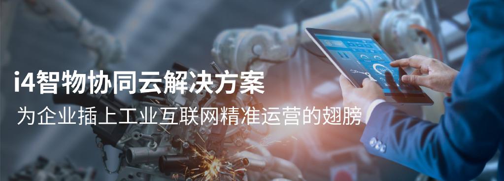 魯邦通榮獲工信部2018年平安彩票官方网網APP優秀解決方案!
