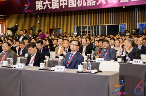 万众瞩目!第六届机峰会隆重开幕,智昌集团荣获大咖垂青